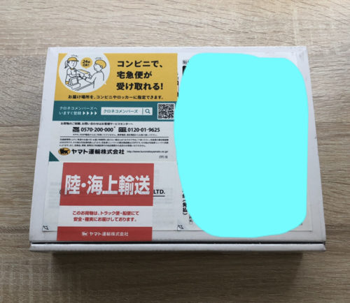 RF28アイクリーム郵送箱